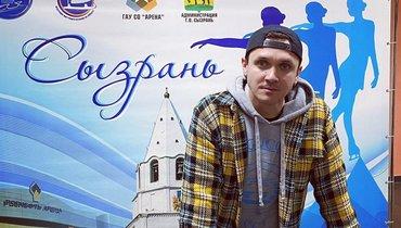 Максим Траньков. Фото Instagram