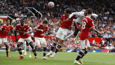 25 сентября. «Манчестер Юнайтед»— «Астон Вилла»— 0:1. Фото Reuters