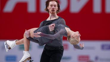 Тарасова иМорозов заняли первое место наэтапе Кубка России вСызрани