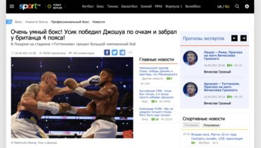 Sport.ua.