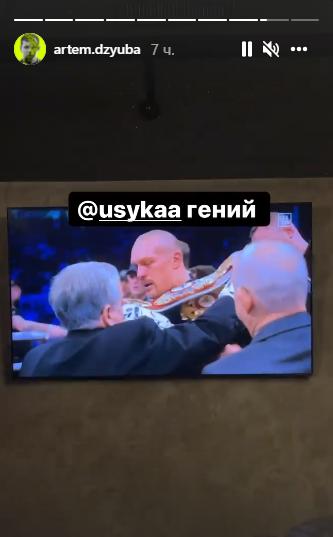 Дзюба эмоционально отреагировал напобеду Усика: «Гений!». Фото Instagram