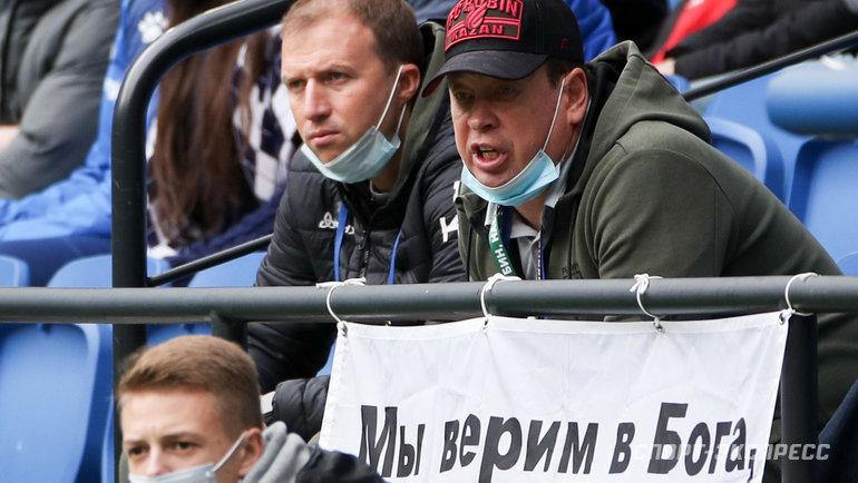 26сентября. Москва. «Динамо»— «Рубин»— 2:0. Леонид Слуцкий.