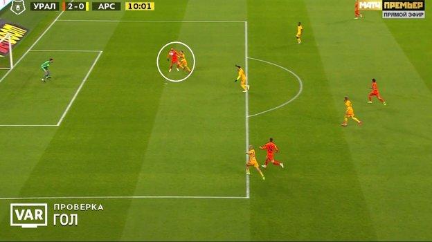 «Урал»— «Арсенал». Мяч попадает вруку Бикфалви.