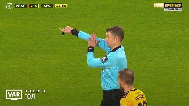 Алексей Матюнин отменяет гол Бикфалви.