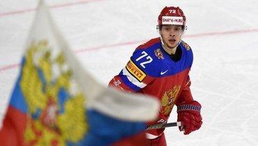 Артемий Панарин. Фото photo.khl.ru