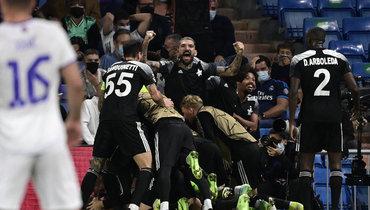 «Шериф» обыграл «Реал». Фото Лига чемпионов