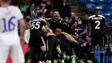 «Шериф» обыграл «Реал» вМадриде. Фото AFP