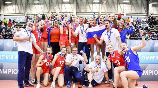 Юниорская сборная России поволейболу выиграла чемпионат мира. Фото volleyballworld.com