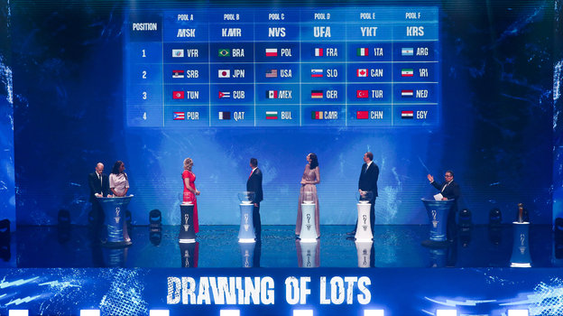 Жеребьевка финального турнира мужского чемпионата мира 2022. Фото Дарья Исаева, «СЭ» / Canon EOS-1D X Mark II