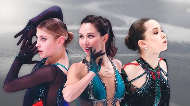 Фигурное катание, Finlandia Trophy, женщины: кто выступит натурнире— что ждать отТуктамышевой, Валиевой, Косторной