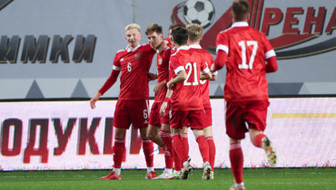 Россия U21— Северная Ирландия U21— 1:0, обзор матча отбора Евро 2023 8октября 2021 года ивидео гола Прохина