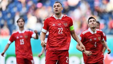 Россия— Словакия— 1:0, матч отбораЧМ 2022: мнение Дмитрия Егорова