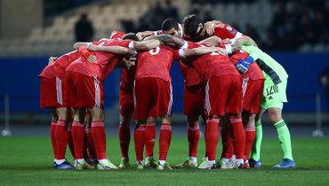 Словения— Россия— 1:2, отборочный турнир ЧМ, таблица группы H, расклады для сборной России