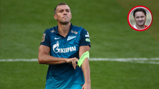 Дмитрий Аленичев, колонка про сборную России: Артем Дзюба будет смотреть накоманду Валерия Карпина поТВ