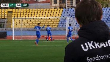 Виталий Бойко после гола. Фото Tribuna.com
