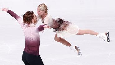 Тарасова иМорозов выиграли короткую программу на «Гран-при США», Бойкова иКозловский— вторые