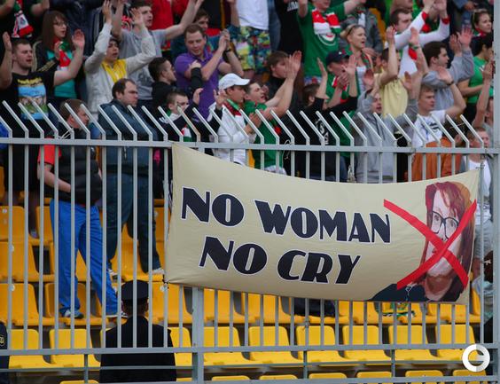 Про Смородскую не забыли на матче в Краснодаре