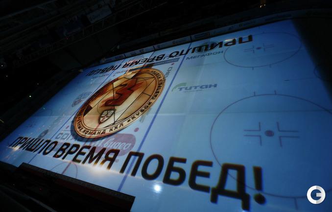 "ЦСКА выиграл ""Кубок Газпром нефти"""