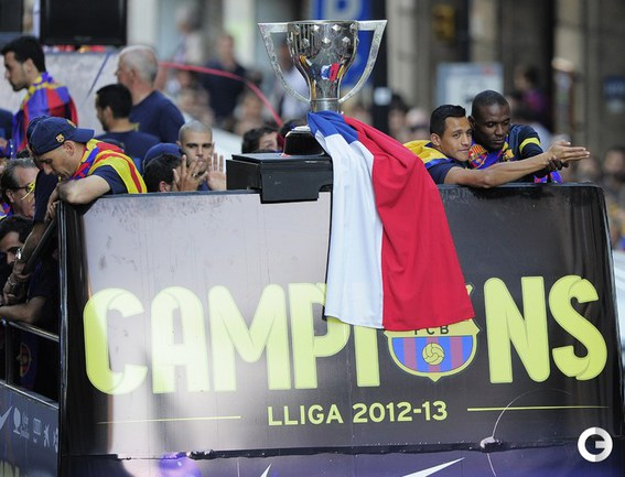 Чемпионский кубок. Фото AFP.