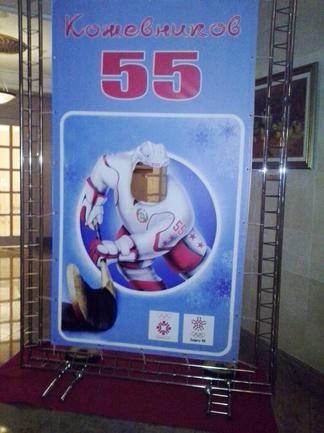 Кожевникову - 55! Кто пришел в гости к легендарному хоккеисту?