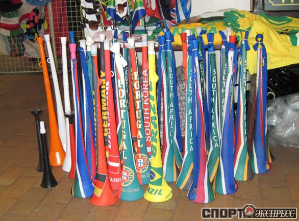 Всегда в продаже свежие вувузелы. Этот безумный предмет считают национальной южноафриканской традицией, только вот традиция эта, по одной из версий, совсем молодая. Потому как еще совсем недавно это была обычная детская дудка.