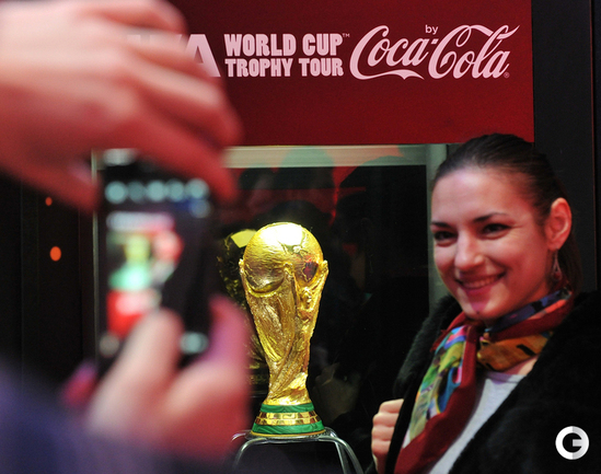 Кубок ФИФА в Москве!