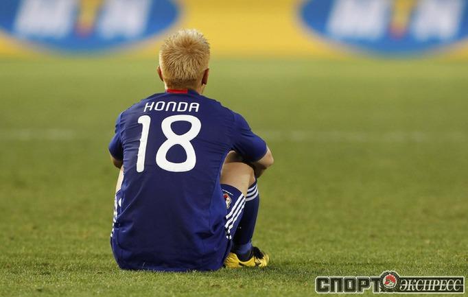 Кейсуке Хонда.