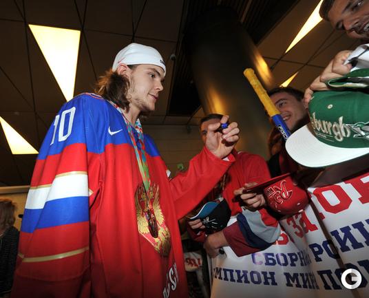 Овечкин и сборная России привезли Кубок мира в Москву