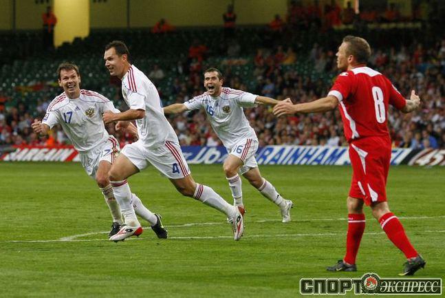 Мира футбол чемпионат россия уэльс