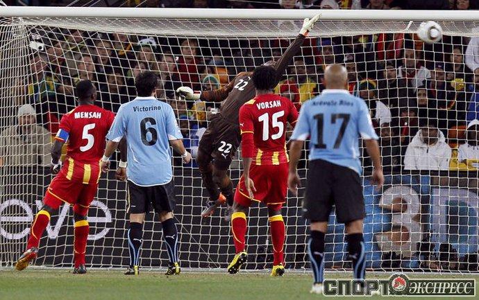 Уругвай 1:1 Гана. Штрафной Диего Форлана .