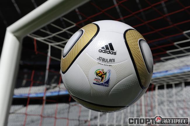 Мяч финала ЧМ-2010.