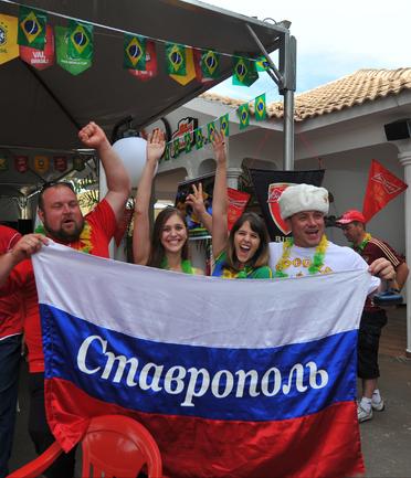 Болельщики в бразильской Куябе перед матчем России и Кореи