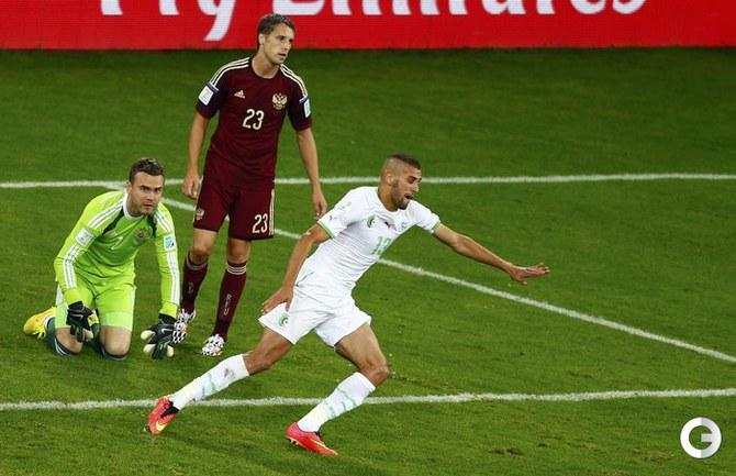 Сборная России покидает чемпионат мира