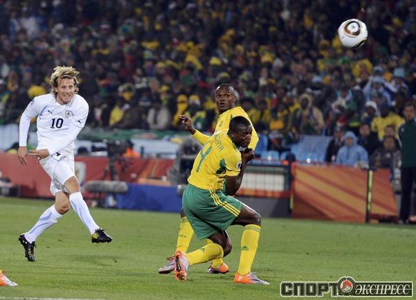 ЮАР 0:3 Уругвай. Диего Форлан .