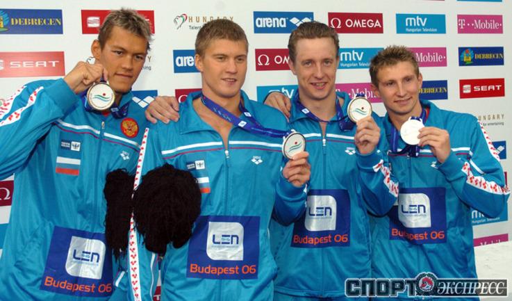 Аркадий Вячанин, Роман Слуднов, Николай Скворцов и Андрей Капралов.