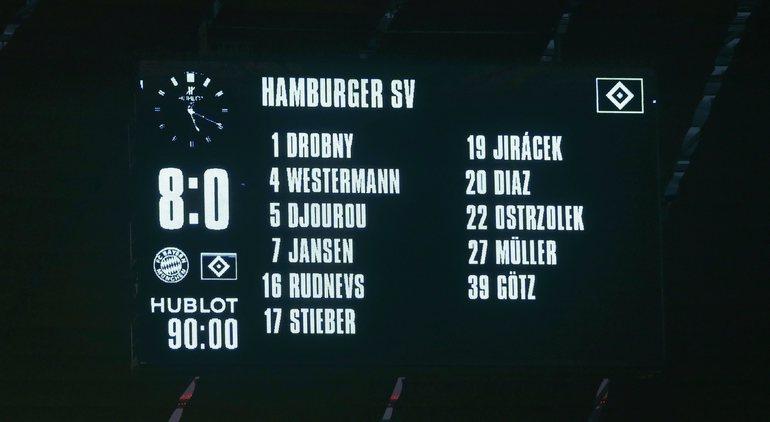 """Бавария"" - ""Гамбург"": разгром в Мюнхене"