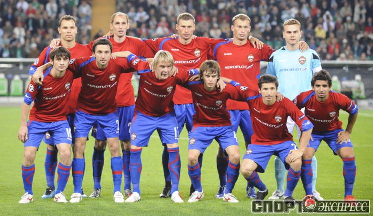 ЦСКА образца Лиги чемпионов-2009/10. Фото AFP.