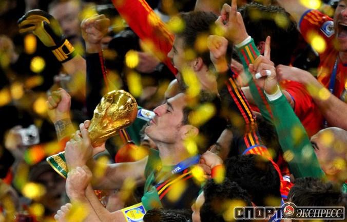 Испания - чемпион мира!