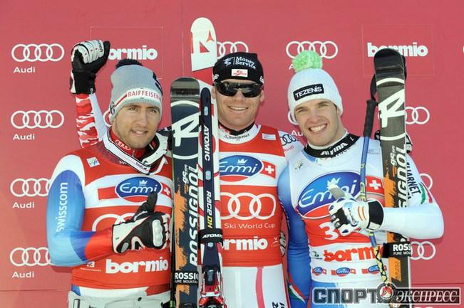 Михаэль Вальшхофер(в центре) - Сильвэн Зербригген(слева) - Кристоф Иннерхофер(справа) .