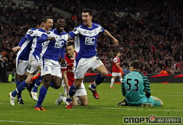 Только что Обафеми Мартинс забил победный гол.