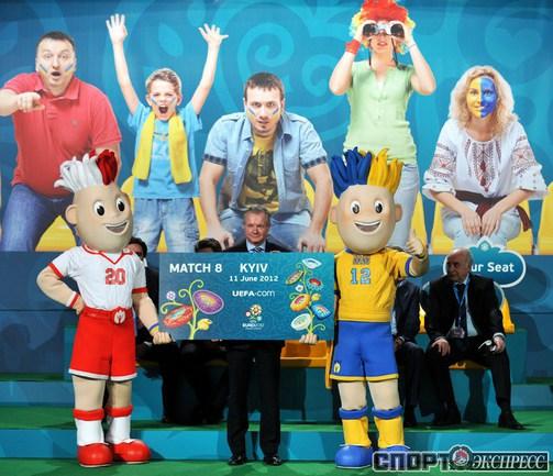 БИЛЕТЫ НА EURO-2012 УЖЕ В ПРОДАЖЕ
