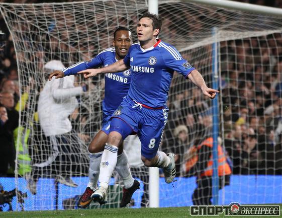 Только что Фрэнк Лэмпард забил победный гол .