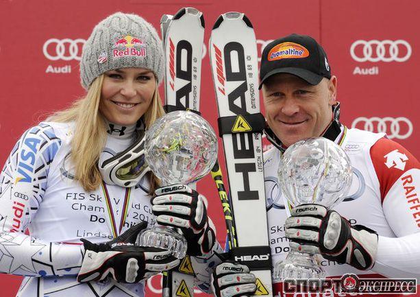 победители Кубка мира: Линдси Вонн(слева) и Дидье Кюш.