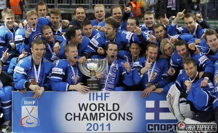 ФИНЛЯНДИЯ - ЧЕМПИОН МИРА-2011