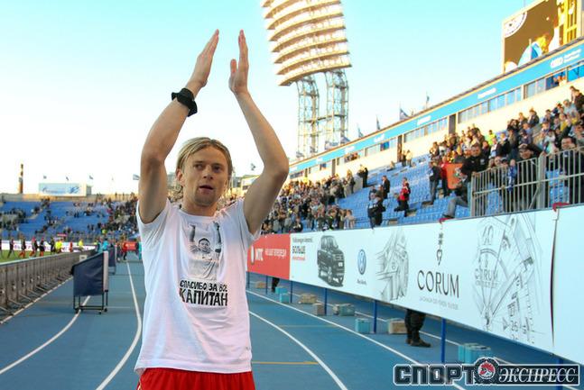 Анатолий Тимощук.