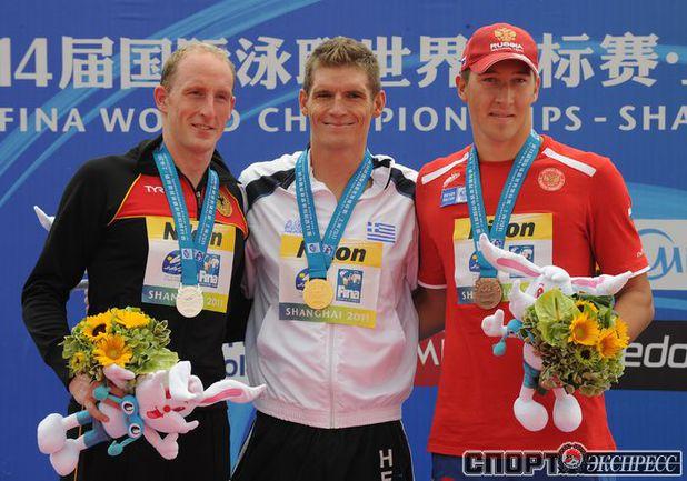 Thomas Lurz - Spyros Gianniotis(в центре) - Sergey Bolshakov.