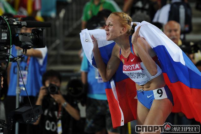 Юлия Заруднева.
