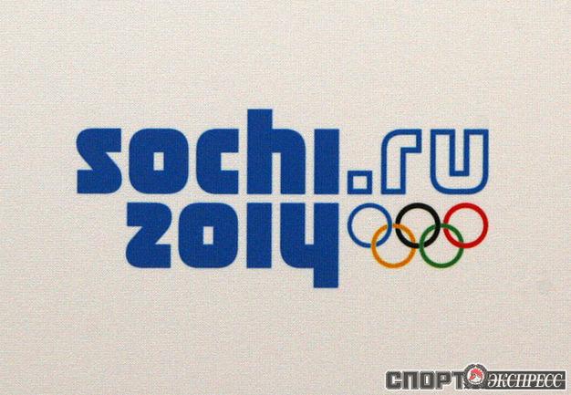 Эмблема Олимпиады в Сочи.