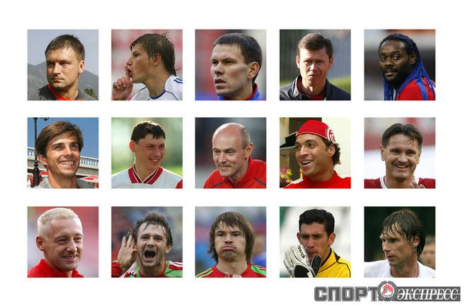 Лучшие футболисты сезонов 1991 - 2008  по итогам традиционного опроса игроков премьер-лиги.