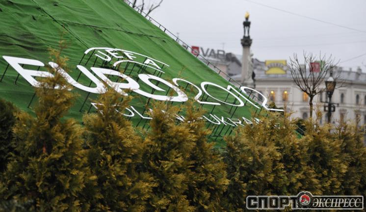 Львов - город EURO-2012.